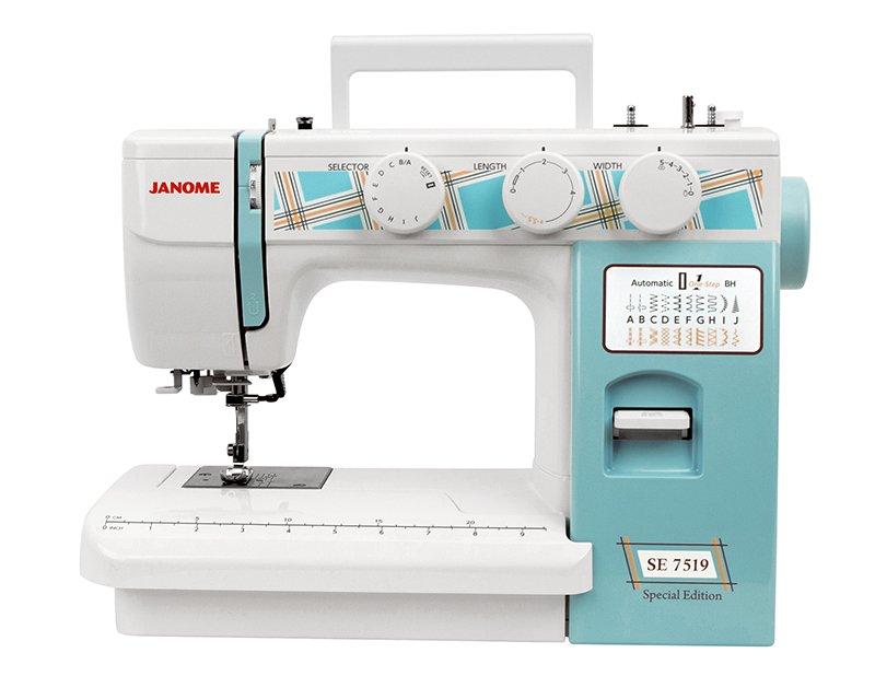 Как убрать транспортер на швейной машине джаноме рольганги с индивидуальным привод